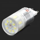 Lexing G9 2.5W 260lm 20-2835 SMD LED White Light Bulb Lamp (220~240V)