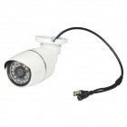 "HS-609TC-S 800TVL 1/4"" CMOS Waterproof Surveillance Security Camera w/ 24-LED IR - White"