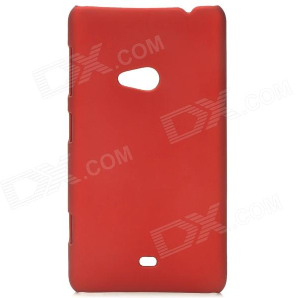 Stylish Protective Frosted PC Back Case for Nokia Lumia 625 - Red stylish protective pc back case for nokia lumia 1020 blue