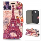 Eiffel Tower & Classic Car Style Protective PU Leather Case for Samsung Galaxy S3 i9300 - Brown