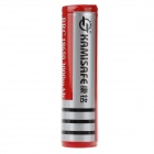 "KMS 3.7V ""3000mAh"" Rechargeable 18650 Lithium Battery"