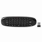 VPC100 Drahtlose Six-Axis-Air Mouse + Keyboard + Somatic Spiel Handgriff + Fernbedienung
