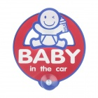 """Baby In Car"" Pattern Decorative PVC Car Warning Stickers w/ Suction Cup - Red + Blue + White"