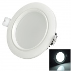 7W 500lm 6500K White Light 14-LED Down Light - White + Black (110-260V)