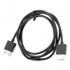 1080P HDMI V1.3 Male to Male Cable - Black (150cm)