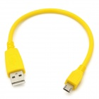 Micro USB Male to USB Data Charging Cable - Yellow (27 CM)