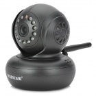 Wanscam 1.0MP HD IP Network Camera w/ 13-IR LED (PNP)