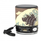Stylish Portable Rechargeable 2-Channel Media Player Speaker w/ FM / TF - Black + Khaki