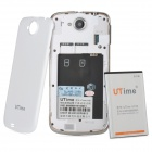 "Utime U100 Quad-Core Android 4.2 WCDMA Bar Phone w/ 4.6"" Screen, Wi-Fi, GPS and 8.0MP Camera - White"