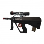 Tokyo Marui STEYR Mini Hop Up - Mini Type Edition of Automatic Rifle