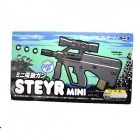 Tokyo Marui STEYR Mini Hop Up-Mini Type Edition of Automatic Rifle