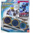 Genuine Bandai O-Medal Set 03 (Completed) - 64037