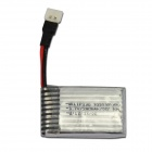 Walkera HM-Mini CPZ-17 3.7V 240mAh Lipo Battery for Mini CP / Super FP / Super CP / QR Ladybird / V2