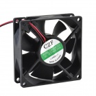 CHEERLINK C8025B PC Cooling Fan - Black