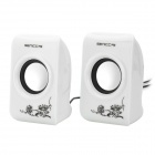 SENICC SN-463 Digital Speaker for Computer - White (Pair / 3.5mm)