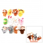 Cute Cartoon Chinese Zodiac Figure Finger Puppets Plush Toy (12 PCS)
