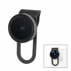 CP-18 185 Degree Fish-Eye Detachable Lens for Mobile Phone / Tablet PC - Black