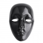 PDMF-GBW1 Funny Cool Ghost PVC Mask for Halloween / Performance / Party -Black
