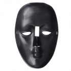 PDMF-GBW1 Funny Cool Ghost PVC Máscara para Halloween / Performance / Party-Negro