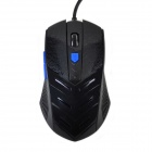 RAJFOO Fire V Series V4 USB 2.0 Wired Super Gaming Mouse w/ Four Stall Speed - Black (144cm-Cable)
