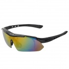 OBAOLAY Cycling PC Lens Sunglasses w/ 5 Replaceable Lens - Black Frame