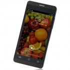 "JIAYU JY-G3 MTK6589T Quad-Core Android 4.2.1 WCDMA Bar Phone w/ 4.5"" IPS HD, Wi-Fi and GPS - Black"
