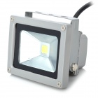 KPT KPT-FLCW-10W 10W 1000lm 6000K LED White Light Projection Lamp - Grey (85~265V)