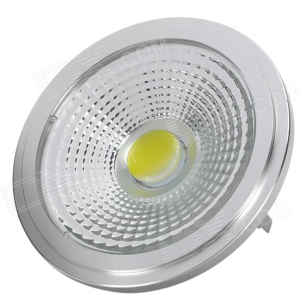 LeXing LX-AR111-01 G53 COB 10W 620lm 7000K White Light Spotlight - Silver + White lexing lx r7s 2 5w 410lm 7000k 12 5730 smd white light project lamp beige silver ac 85 265v