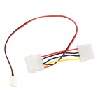 4 Pin Female to 3 Pin Female Connective Adapting Wire for Electric Fan - Red + White + Black (28cm)