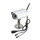 CHEERLINK HV-72BIC 720p 1/3 CMOS HD Gun Type Waterproof IP Camera w/ 48-IR LED - Silver
