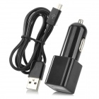 Car Charger Adapter + USB to Micro USB Data / Charging Cable for Samsung P5200 - Black + Silver