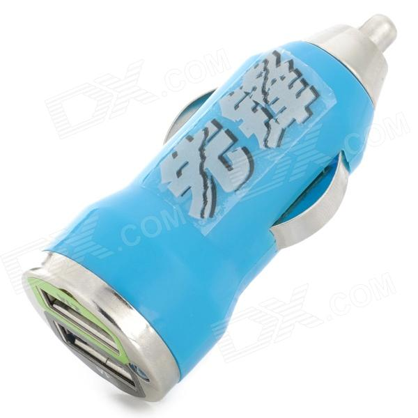 Car Cigarette Powered Charging Adapter Charger w/ Double USB Output - Blue