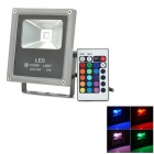 CJGD01 10W 700lm Integrated LED RGB Flood Light (AC 85~265V)