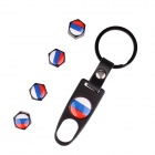 Russian Flag Replacement Aluminum Alloy Car Tire Valve Caps + Key Ring Set - Black (4 PCS)