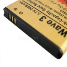"S5820-GD Replacement ""2680mAh"" 3.7V Lithium Battery for Samsung i8150/T759/S5690/W689/S5820 - Golden"