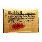 "BL-44JN -GD Replacement "" 2450mAh"" Lithium Battery for LG Optimus Black P970/C660/P690/MS840 -Golden"