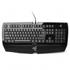 Razer Arctosa USB 2.0 Wired 104-Key Silver Letter Gaming Keyboard - Black (180cm-Cable)