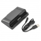 Charging Dock + Data Cable for Samsung Galaxy Tab 2