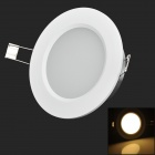 LeXing LX-TD-1 4.5W 260lm 3500K Warm White Light Ceiling Lamp - Silver + White