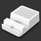 Bluetooth v3.0 Charging / Data Dock w/ Speaker Supports Hands-Free for iPhone / iPad / iPod - White