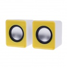 SunRose YJ-760 USB Powered 2-CH Speakers for Desktop Computer - White + Yellow (2 PCS)