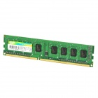SP DDR3 1600MHz 2GB Desktop Computer Memory - Green + Golden + Black