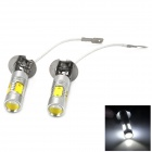 LY455 H3 7.5W 290lm 6000K 5-LED White Light Fog Lamps - White + Yellow + Silver (2 PCS)