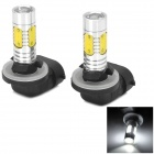 LY453 881 7.5W 290lm 6000K 5-LED White Light Fog Lamps - Black + Yellow + Silver (2 PCS)