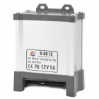 S-60-12 12V 5A Rainproof Power Supply (AC 110~220V)