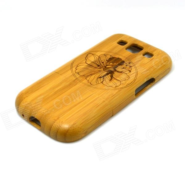 Bamboo Beautiful Faery Pattern Detachable Bamboo Back Case for Samsung Galaxy S3 - Brown