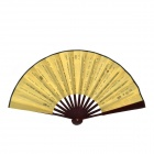 10.7'' Chinese Folding Fan / Art Fan Riverside Scene at Qingming Festival - Brown + Yellow