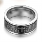 GJ279 Generous Crucifix Bible Verses Titanium Steel Men's Ring - Silver + Black (US Size 9)