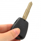 Replacement 1-Button Remote Blank Key Case for Hyundai