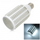 JD263A-110 E27 14W 6000K 1050lm 263-LED White Bulb - White + Yellow (AC 110V)